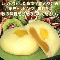 s-imokuri_1