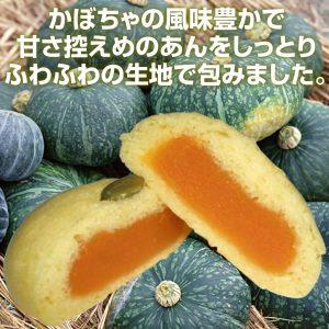 s-pumpkin_1